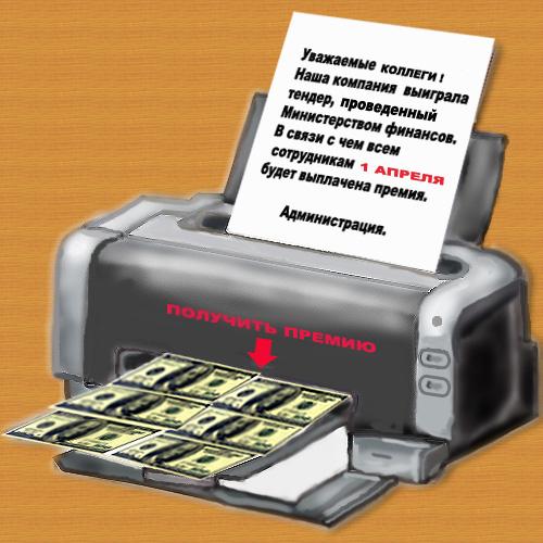 Открытка предоставлена сайтом cards