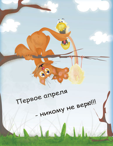http://www.foolday.ru/images/card1.jpg