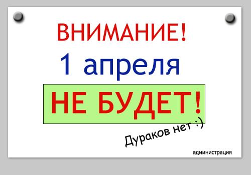 http://www.foolday.ru/images/card2.jpg
