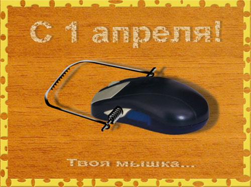 http://www.foolday.ru/images/card3.jpg