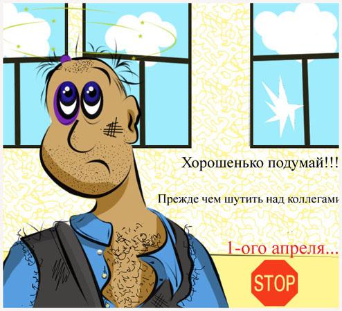 http://www.foolday.ru/images/card5.jpg